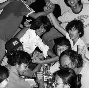 Mass arm wrestling, Thai Students, King's Village