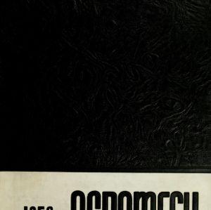 The 1956 Agromeck
