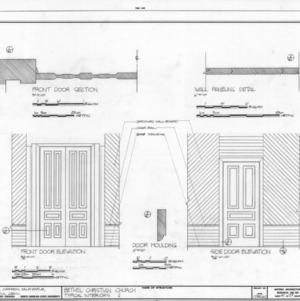 Door details, Bethel Christian Church, Holleman's Crossroads, Wake County, North Carolina