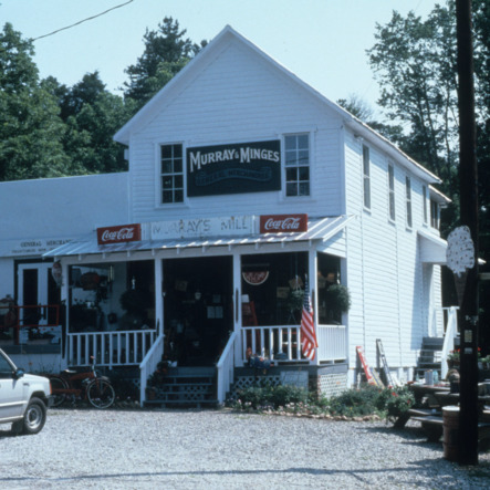 Front view, general store, Murray's Mill, Catawba County, North Carolina