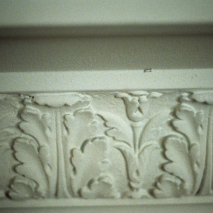 Cornice detail, Claremont High School, Hickory, Catawba County, North Carolina