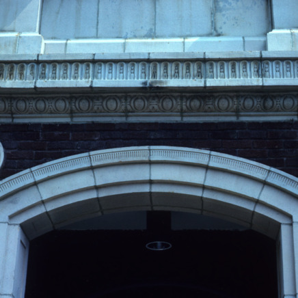 Exterior detail, Claremont High School, Hickory, Catawba County, North Carolina