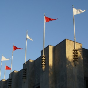 Reynolds Coliseum flags