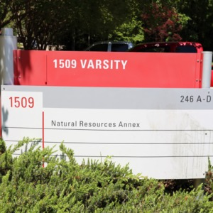 1509 Varsity Building Sign May 2017