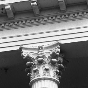 Column and Capital, Carteret Corthouse