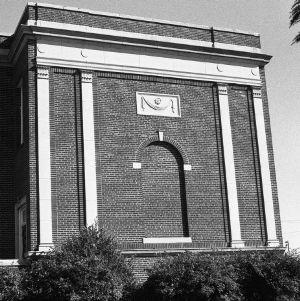 Facade, Kernersville School
