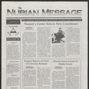 Nubian Message, October 15, 1998