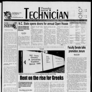 Technician, October 28, 1999