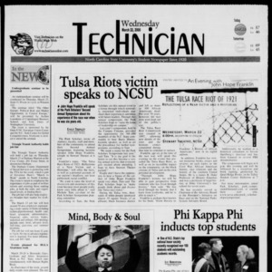 Technician, March 22, 2000