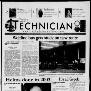 Technician, August 23, 2001