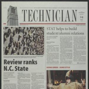 Technician, August 24, 2004