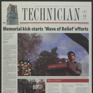 Technician, January 14, 2005
