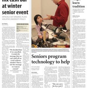 Technician, December 8, 2006