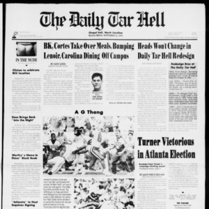 Technician: The Daily Tar Hell, September 24, 1993