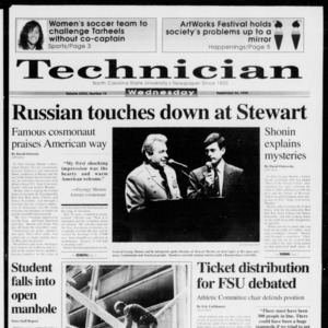 Technician, Vol. 73 No. 14, September 16, 1992
