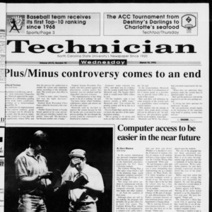 Technician, Vol. 73 No. 75, March 10, 1993