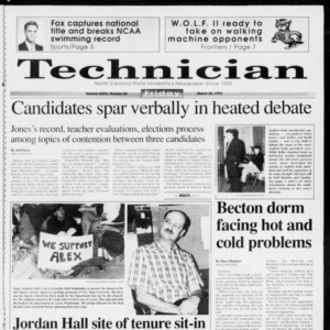Technician, Vol. 73 No. 83, March 26, 1993