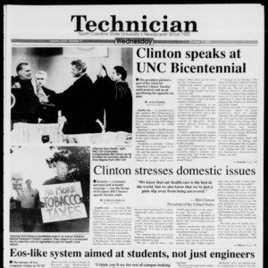 Technician, Vol. 74 No. 21, October 13, 1993