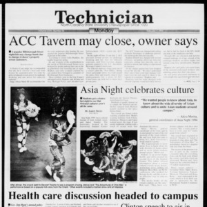 Technician, Vol. 74 No. 54, February 7, 1994