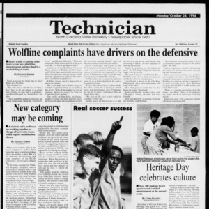 Technician, Vol. 75 No. 25, October 24, 1994