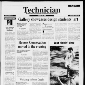 Technician, Vol. 76 No. 25, October 23, 1995