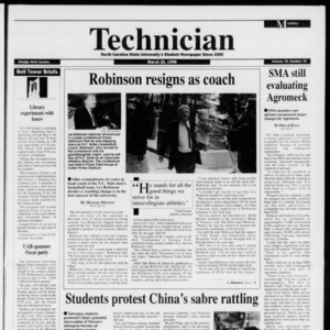 Technician, Vol. 76 No. 70, March 25, 1996