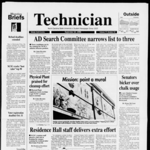 Technician, Vol. 77 No. 10, September 16, 1996