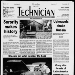 Technician, Vol. 79 No. 9, August 31, 1998