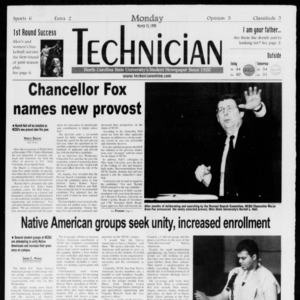 Technician, Vol. 79 No. 95, March 15, 1999