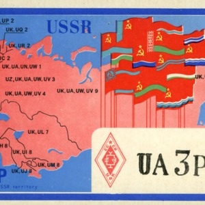 QSL Card from UA3PN, Moscow, USSR, to W4ATC, NC State Student Amateur Radio