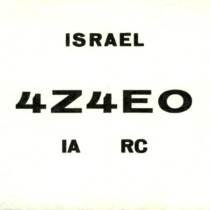 QSL Card from 4Z4EO, Beersheba, Israel, to W4ATC, NC State Student Amateur Radio