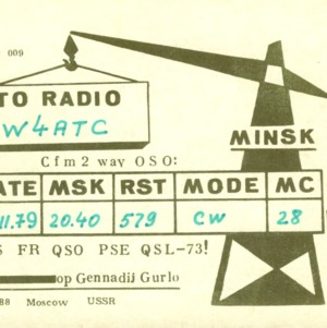 QSL Card from UC2ABH, Moscow, USSR, to W4ATC, NC State Student Amateur Radio