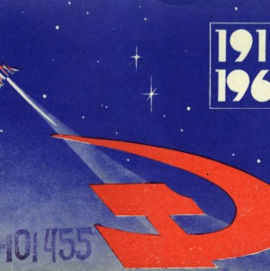 QSL Card from UA6-101455, Moscow, USSR, to W4ATC, NC State Student Amateur Radio