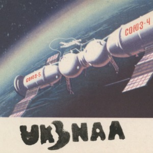 QSL Card from UK3NAA, Moscow, USSR, to W4ATC, NC State Student Amateur Radio
