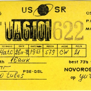 QSL Card from UA6101622, Moscow, USSR, to W4ATC, NC State Student Amateur Radio