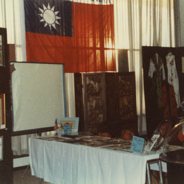 Taiwan booth at international fair