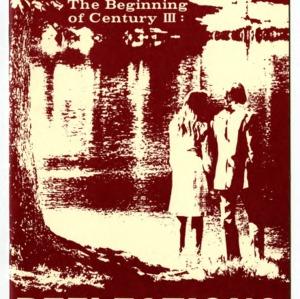 The Beginning of Century III: Reflections, North Carolina 4-H congress